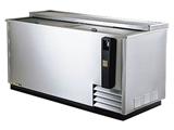 True Beer Bottle Refrigerator repair services